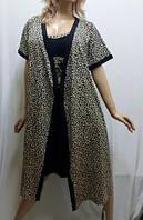 5b6db036aae8288 Шикарный комплект, халат и ночная рубашка хлопок,