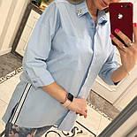 Женская стильная удлиненная блуза/рубашка (3 цвета), фото 3