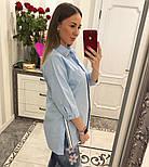 Женская стильная удлиненная блуза/рубашка (3 цвета), фото 4