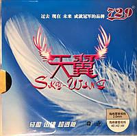 Накладка Friendship 729 Sky Wing