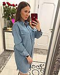 Женское стильное джинсовое прямое платье, фото 3