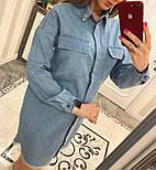 Женское стильное джинсовое прямое платье, фото 4