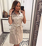 Женское стильное платье-рубашка с поясом (в расцветках), фото 2