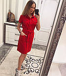 Женское стильное платье-рубашка с поясом (в расцветках), фото 5