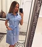 Женское стильное платье-рубашка с поясом (в расцветках), фото 8