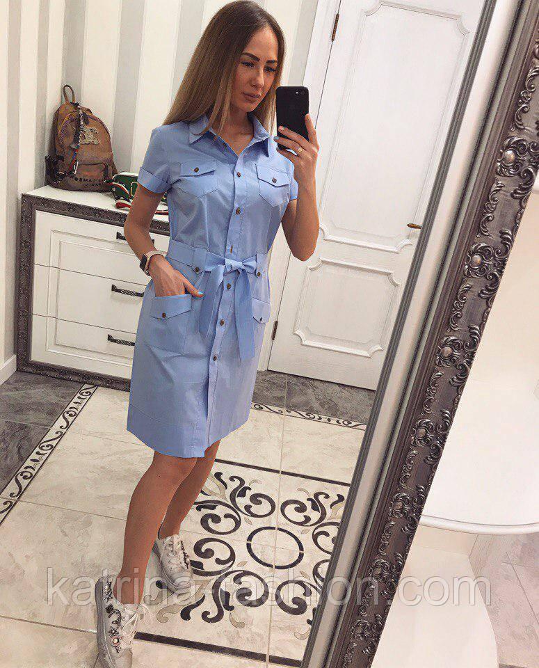 Женское стильное платье-рубашка с поясом (в расцветках)