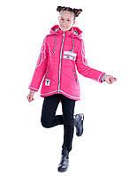 Демисезонная куртка для девочек Ангел