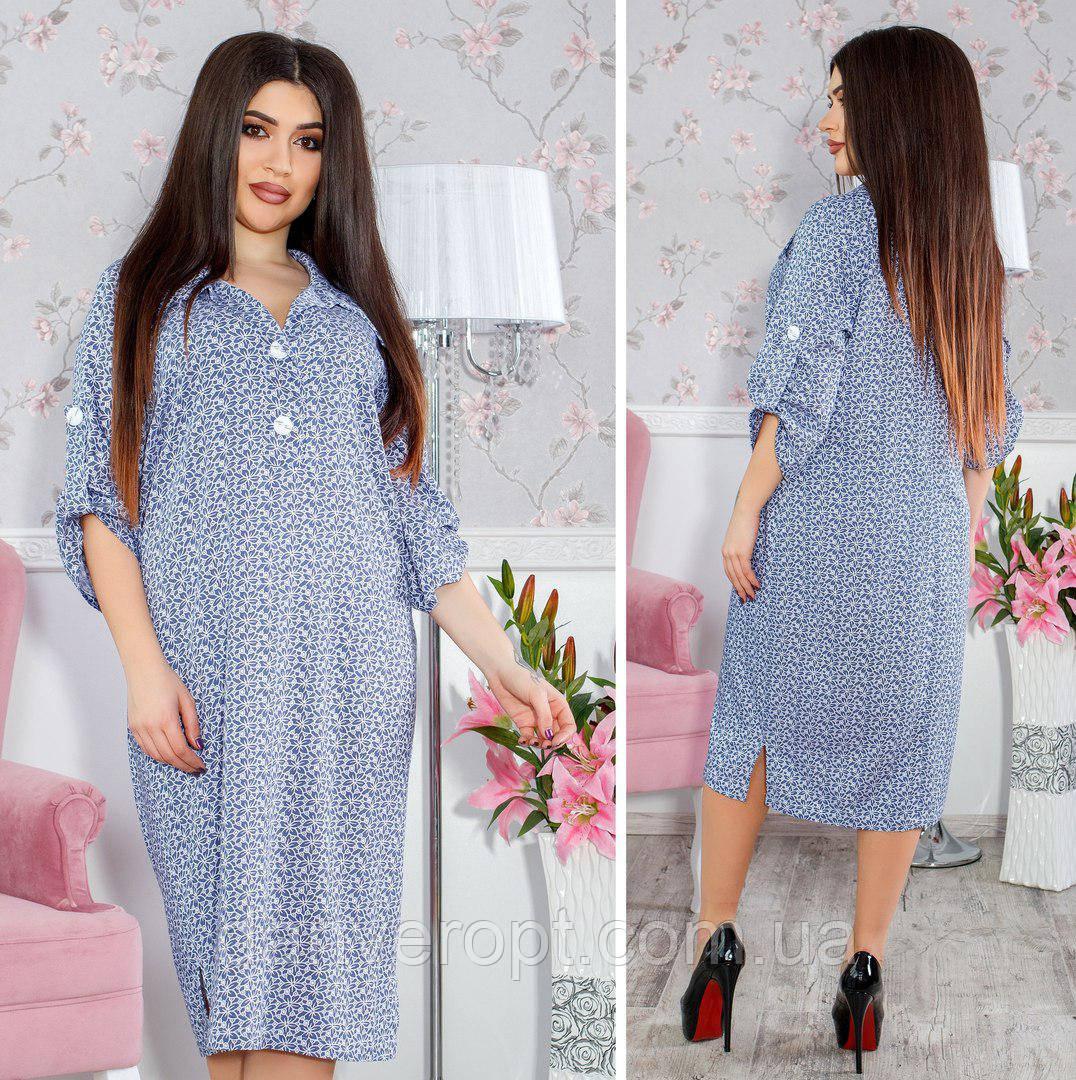 f71dd85e7961 Платье-рубашка женское стильное размер 48-62, купить оптом со склада 7км  Одесса