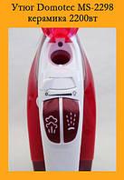 Утюг Domotec MS-2298 керамика 2200вт, красный!Акция, фото 1