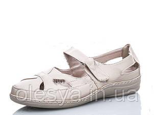 Женские летние сандалии! Размеры 36-  42 Бежевые