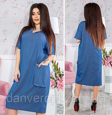 18cf71743c05 Платье женское стильное размер 48-62, купить оптом со склада 7км Одесса