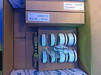 Ремонтный комплект механизма переключения передач (полный) MAN TGL KIT81326556157MERCEDES-BENZ 0002604998