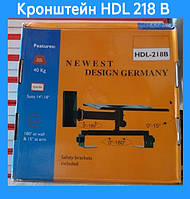Крепеж настенный для телевизора 14-18 дюймов HDL 218 B!Опт