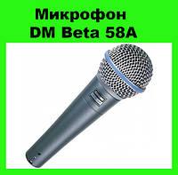 Микрофон DM Beta 58A
