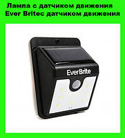 Лампа с датчиком движения Ever Brite!Акция