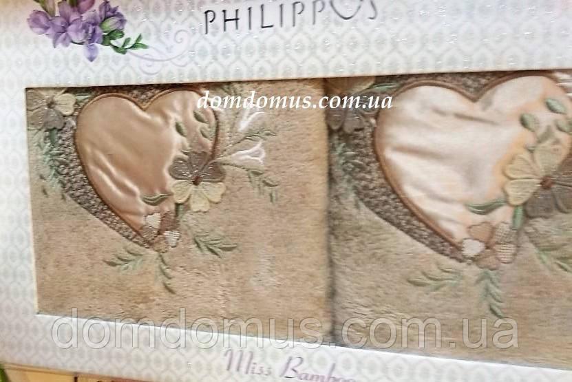 """Набор полотенец  в подарочной упаковке """"Mis Bamboo"""" бамбук Philippus"""