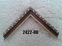 Багет пластиковый темно-коричневый с золотой лепкой. Оформление вышивок, икон. Рама для фото