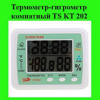 Термометр-гигрометр комнатный TS KT 202!Акция