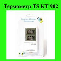 Термометр TS KT 902!Акция