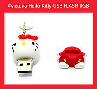 Флешка. Флэш накопитель Hello Kitty USB FLASH 8GB!Опт
