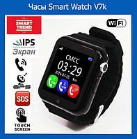 Часы Smart Watch V7k (розовые, голубой, черные)!Опт