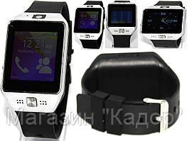 """""""Умные"""" наручные часы на силиконовом браслете """"Абха"""", черные"""