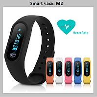 Smart часы M2 фитнес браслет!Акция