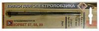 Пилки для лобзика z 24 (5шт.), фото 1