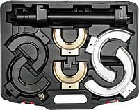 Съемник пружин подвески McPherson со сменными полукольцами, YATO YT-2536