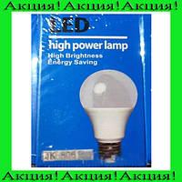 Энергосберегающая лампа JK-806 9W!Акция