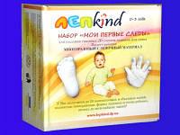 Отпечаток ручки или ножки ребенка 2D Lepkind
