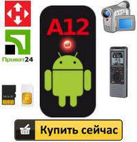 GPS Трекер, Видео камера, Диктофон, фото 1