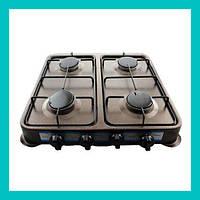 Газовая плита - таганок DOMOTEC MS-6602!Опт