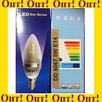 Энергосберегающая лампа DD 8067 5W E14!Опт