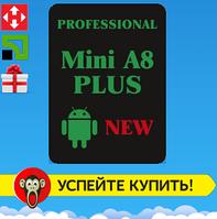 GPS Трекер, Автомобильный, Мини А8 PRO