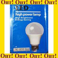 Энергосберегающая лампа JK-806 9W!Опт