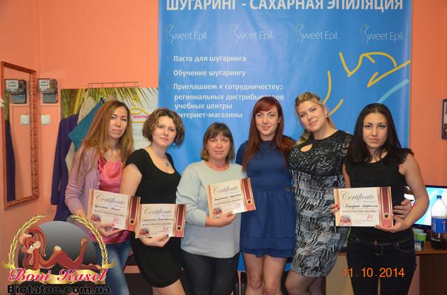 Мастер-класс в Кривом Роге 11.07.2014