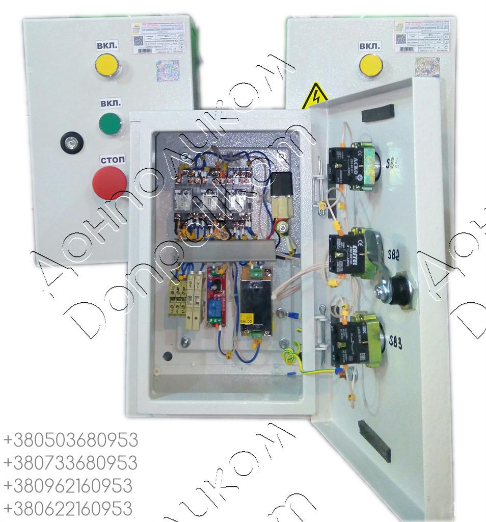 Шкаф управления постами сигнальными ПС-1, ПС-2