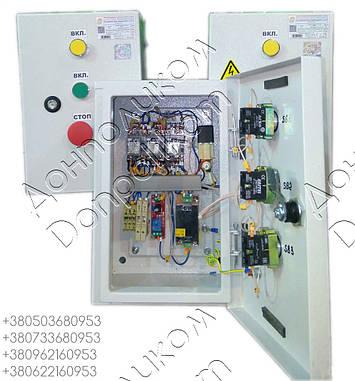 Шкаф управления постами сигнальными ПС-1, ПС-2, фото 2