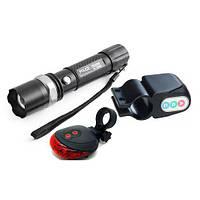 3 в 1 лазерна доріжка сигналізація і вело ліхтарик, фото 1