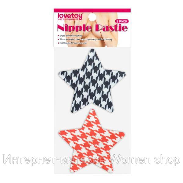 Stars Nipple Pasties (2 Pack)