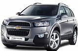 Ворсовые коврики Chevrolet Captiva 2006- VIP ЛЮКС АВТО-ВОРС, фото 10
