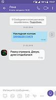 screenshot_20180223_194701.png