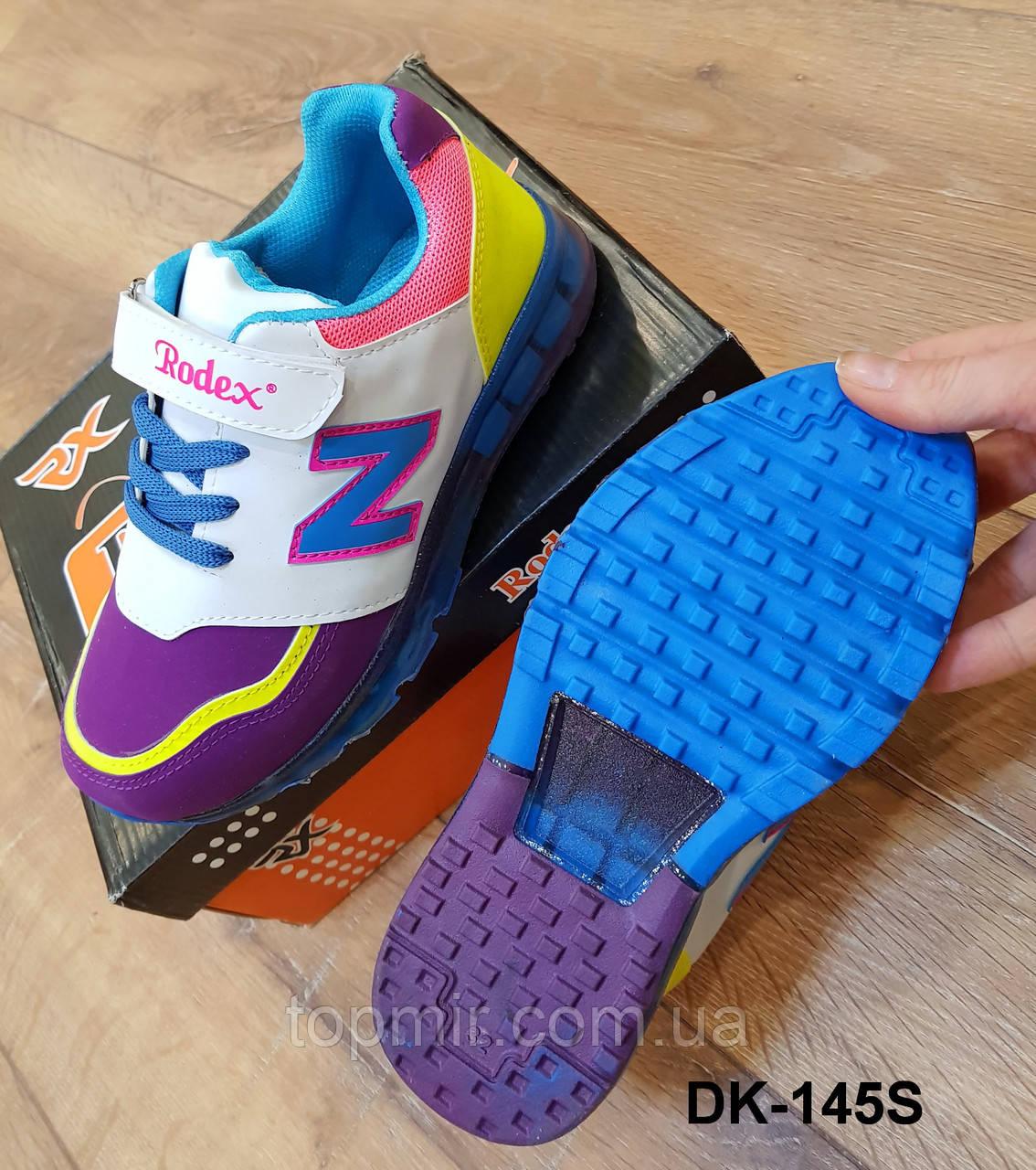 5ddc8017 Распродажа! Детские кроссовки для девочек Турция : продажа, цена в ...
