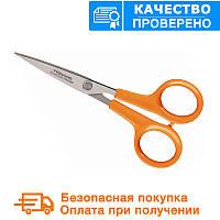 Ножницы для шитья и рукоделия от Fiskars (1005153/859881)