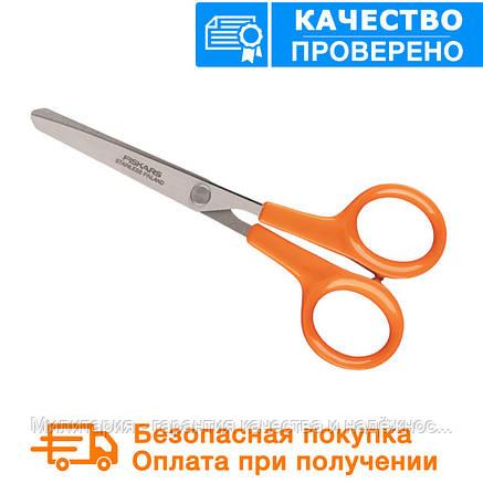 Ножницы для поделок Fiskars (1005154/859891), фото 2