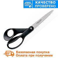 Ножиці загального призначення Fiskars (1019197/839951)