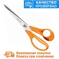 Ножиці загального призначення Fiskars 21 см (859853/1000815)