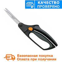 Ножиці універсальні кухонні Fiskars (1000557/111090)
