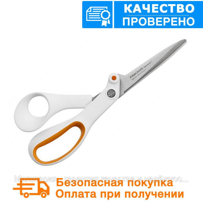 Ножницы общего назначения ServoCut ™ (879151)